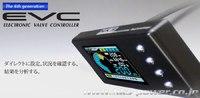 HKS 45003-AK010 Буст-контроллер EVC 6 цветной (new)